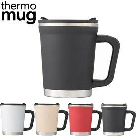 サーモマグ マグ ダブルマグ 保温 保冷 おしゃれ DM18-30 サーモマグ 蓋付き thermo mug タンブラー マイタンブラー オフィス アウトドア ご家庭 新生活 マイカップ エコ プレゼント