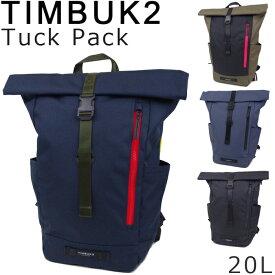 TIMBUK2 リュック TUCK PACK OS メンズ/レディース ブラック 全3色 20L 10103 ティンバック2 タックパック ロールトップ デイパック リュックサック バックパック カジュアル おしゃれ 鞄 アウトドア スポーツ ローンチパック 自転車 通勤 通学 送料無料