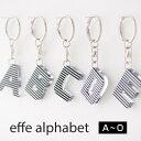 【6点までネコポス可】effe alphabet(AからOまで) 防災 防犯 笛 ホイッスル アルファベット キーホルダー キーリン…