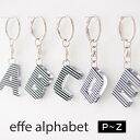 【6点までネコポス可】effe alphabet(PからZまで) 防災 防犯 笛 ホイッスル アルファベット キーホルダー キーリン…