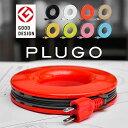 【メーカー直営 monos公式ショップ】 PLUGO プラゴ おしゃれ デザイン 延長コード 電源タップ コンパクト ドーナツ型 …