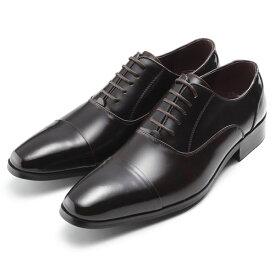【ポイント10倍 クーポン配布中】 SARABANDE サラバンド 内羽 ストレートチップ ビジネスシューズ 紳士靴 26.5cm 43サイズ 本革 ダークブラウン 7761-DBR-43