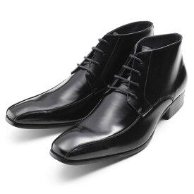 【ポイント10倍 クーポン配布中】 SARABANDE サラバンド チャッカーブーツ ビジネスシューズ 紳士靴 26.5cm 43サイズ 本革 ブラック 7775-BLK-43