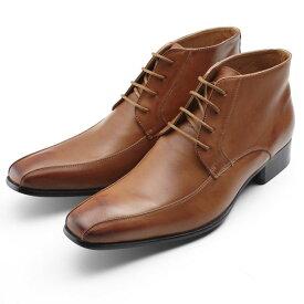 【ポイント10倍 クーポン配布中】 SARABANDE サラバンド チャッカーブーツ ビジネスシューズ 紳士靴 26.0cm 42サイズ 本革 ライトブラウン 7775-LBR-42