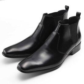 【ポイント10倍 クーポン配布中】 SARABANDE サラバンド サイドゴアブーツ ビジネスシューズ 紳士靴 26.0cm 42サイズ 本革 ブラック 7776-BLK-42