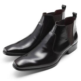 【ポイント10倍 クーポン配布中】 SARABANDE サラバンド サイドゴアブーツ ビジネスシューズ 紳士靴 26.5cm 43サイズ 本革 ダークブラウン 7776-DBR-43