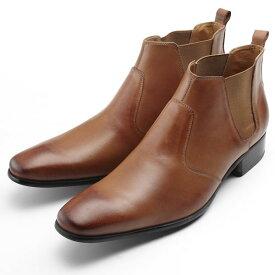 【ポイント10倍 クーポン配布中】 SARABANDE サラバンド サイドゴアブーツ ビジネスシューズ 紳士靴 26.5cm 43サイズ 本革 ライトブラウン 7776-LBR-43