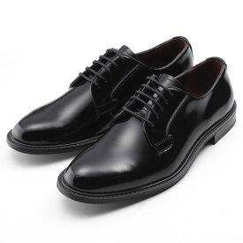 【ポイント10倍 クーポン配布中】 SARABANDE サラバンド 外羽 プレーントゥ ビジネスシューズ 紳士靴 26.5cm 43サイズ 本革 ブラック 8601-BLK-43
