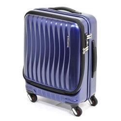 FREQUENTER フリクエンター スーツケース
