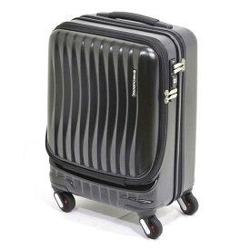 【全商品ポイント10倍】 エンドー鞄 FREQUENTER CLAM ADVANCE フリクエンター クラム アドバンス 超静音 4輪 ハードキャリー スーツケース フロントオープン TSAロック ストッパー付き 機内持込 46cm 34L クロ 1-216-BK