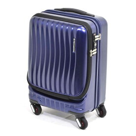 【全商品ポイント10倍】 エンドー鞄 FREQUENTER CLAM ADVANCE フリクエンター クラム アドバンス 超静音 4輪 ハードキャリー スーツケース フロントオープン TSAロック ストッパー付き 機内持込 46cm 34L コン 1-216-NV
