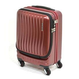 【全商品ポイント10倍】 エンドー鞄 FREQUENTER CLAM ADVANCE フリクエンター クラム アドバンス 超静音 4輪 ハードキャリー スーツケース フロントオープン TSAロック ストッパー付き 機内持込 46cm 34L ワイン 1-216-WN