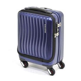 【全商品ポイント10倍】 エンドー鞄 FREQUENTER CLAM ADVANCE フリクエンター クラム アドバンス 超静音 4輪 ハードキャリー スーツケース フロントオープン TSAロック ストッパー付き 機内持込 41cm 23L コン 1-217-NV