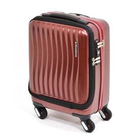 【全商品ポイント10倍】 エンドー鞄 FREQUENTER CLAM ADVANCE フリクエンター クラム アドバンス 超静音 4輪 ハードキャリー スーツケース フロントオープン TSAロック ストッパー付き 機内持込 41cm 23L ワイン 1-217-WN