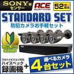 https://image.rakuten.co.jp/monosupply/cabinet/dvr/k_52_4_1.jpg