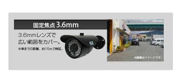 【AHD専用】防犯カメラ監視カメラ単品【137万画素】【3.6mm固定焦点】屋外用バレットタイプ【防水赤外線暗視高解像度】ACEセキュリティシステムエース【1年保証】