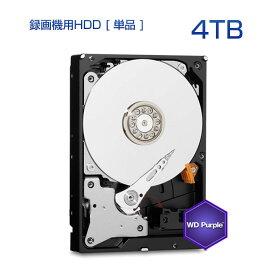 【単品】《ACE録画機用》HDD【4TB】東芝 MD04ACA400 SATA 6Gbps対応3.5型