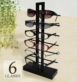 【 6個掛タワー型キューブメガネスタンド 】monoKOZZ アイアン メガネスタンド おしゃれ 収納 眼鏡置き ディスプレイ 機能的 日本製【送料無料】