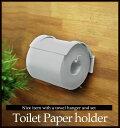 【18000円以上送料無料】【 アイアントイレットペーパーホルダー 】monoKOZZ アイアン ペーパーホルダー おしゃれ カバー 北欧 トイレ …