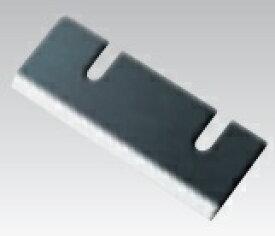 中部コーポレーション 初雪ブロックアイススライサー用替刃(鉄製) HF-800