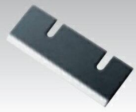 中部コーポレーション 初雪ブロックアイススライサー用替刃(鉄製) HF-900