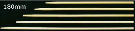 神堂 竹のたより だんご串180 1000本袋入(竹串)
