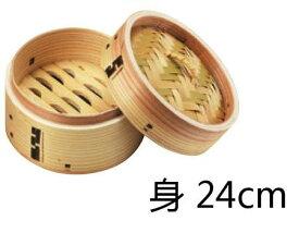 神堂 竹のたより 中華せいろ 本体(身) 24cm(中華セイロ、蒸し器)