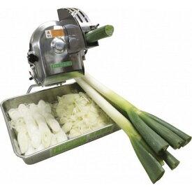 シンガーハッピージャパン ハッピー業務用 食品機械 電動ネギカッター ネギーOHC-13E