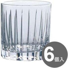 東洋佐々木ガラス グラス ラムダカット オンザロック 235cc T-27907HSC-C559 6個入