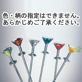 プロダイン JUBILEE アクリル カラフル マティーニ ピック 6本セット MP-6-C 【デザイン(カラー)アソート】