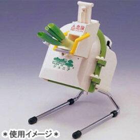 千葉工業所 業務用 ネギ切り機 ねぎカッター 電動 ネギ平 ジュニア