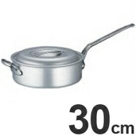 北陸アルミニウム 業務用 プロマイスター 浅型 片手鍋 30cm 補助取っ手付 HP09-KS307