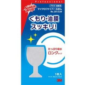 スコッチブライト グラス・食器用 マイクロファイバー ふきん No.2012LW