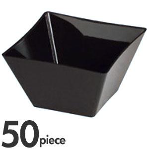 solia ソリア ミニキューブ カーブエッジ 50ml PS32163 ブラック 50個