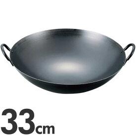 EBM 鉄ブルーテンパープレス 中華両手鍋 33cm
