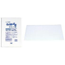旭化成 クックパーEG セパレート紙 フレンチ天板用 EK60-40 300枚