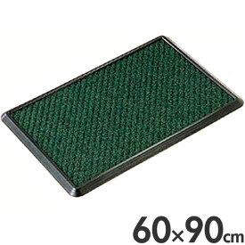 山崎産業 消毒マット セット #6 60×90cm F-38-6S グリーン