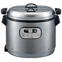 タイガー 炊飯器 業務用マイコンスープジャー 12.0L JHI-M120 ステンレス(XS)