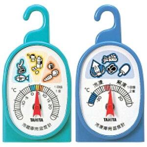TANITA タニタ 冷凍・冷蔵庫用温度計(1セット) 5497 ブルー、エメラルドグリーン
