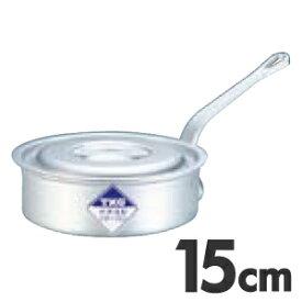 TKG アルミニウム片手浅型鍋 目盛付 15cm
