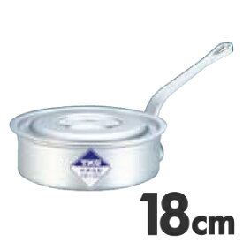 TKG アルミニウム片手浅型鍋 目盛付 18cm