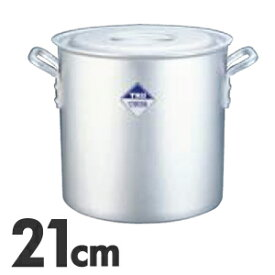 TKG アルミニウム寸胴鍋 目盛付 21cm