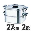 IH対応 桃印 18-0ステンレス 角型蒸器 27cm 2段