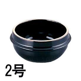 チゲ用 韓国式土鍋 トゥッペギ 2号 12.5cm