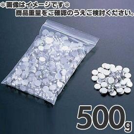 アルミ製 ニュータルトストーン 500g