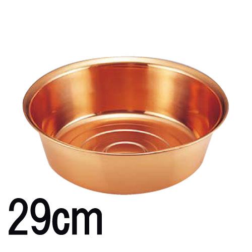 タケコシ 銅製の洗桶 29cm