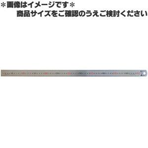 シンワ測定 ステン直尺 60cm No.14036
