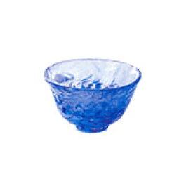 石塚硝子 ぐい呑みコレクション 盃 ブルー