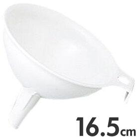 エンテック ロート 16.5cm ホワイト No.203W