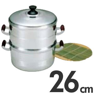 北陸アルミニウム 長生セイロセット 一重セット 26cm HC29-NS261